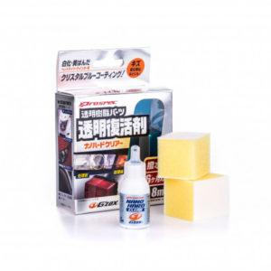 Umpioiden pinnoitusaine – Soft99 Nano Hard Clear 8ml